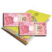 2012龙年澳门生肖龙纪念钞一对图片