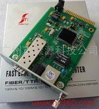 供应卡式光纤收发器,光纤收发器光电转换器卡式收发器报价