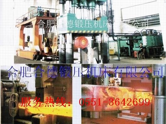 YH34系列锻造液压机哪里有买合肥合德锻压机床有限公司