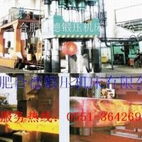 YH34系列锻造液压机哪里有卖合肥合德锻压机床有限公司