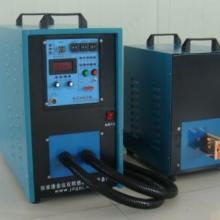 供应高频焊机