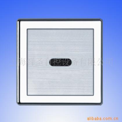 供应上海徐汇TOTO感应器维修小便池维修上海徐汇TOTO感应器维