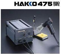 供应475日本白光HAKKO自动吸锡器475