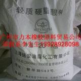供应上海硬脂酸锌