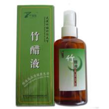 供应竹醋液