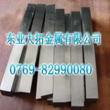 供应SKH2高切削性能白钢刀板进口白钢冲针skh-51高速钢批发