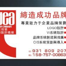 供应中山电器包装设计(高端包装设计),东凤电器包装盒设计(专业)批发