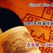 法国进口红酒西安拉菲图片