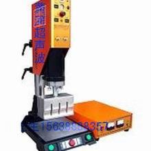 HH-1526型超声波焊接机 超声波塑料焊接机 自动超声波焊接机 小型超声波焊接机 超声波焊接机 超声波金属焊接机图片