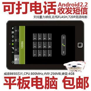 供应天翼iphone4电信3g手机