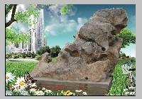 供应奇石3