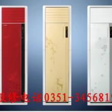 """「""""太原LG空调维修""""」厂家授权《太原LG空调售后维修》LG"""