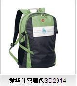 广州旅行包,双肩包销售定制
