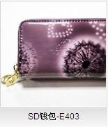 供应广州广告钱包钥匙包定制图片