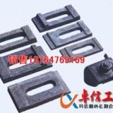轨道压板供应各种轨道压板购销轨道压板