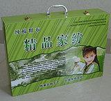 北京昌平包装厂家