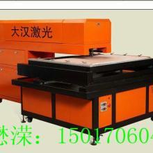 供应多功能激光刀模切割机/激光刀模切割机/刀模激光切割机