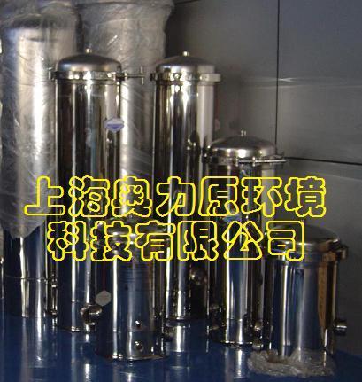 供应反渗透纯水装置化妆品纯水设备厂家
