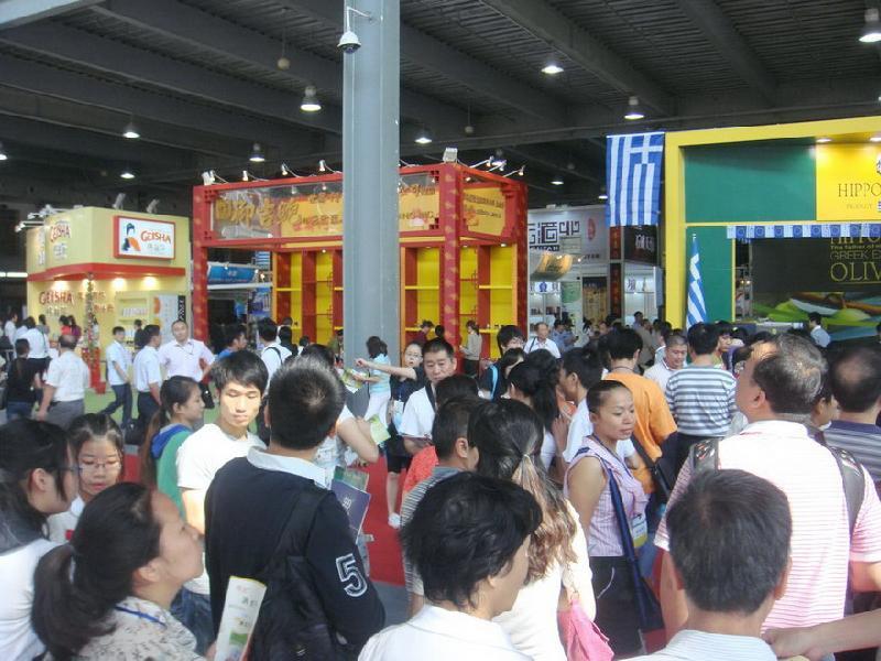 广东休闲食品博览会