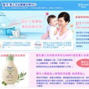 强生婴儿天然舒润滋养洗发露10图片