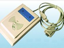 供应IC卡发卡管理器