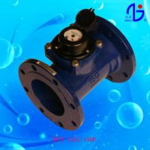 供应DN150螺翼可拆卸干式冷水表 6寸口径水表 大口径民用水表批发