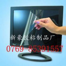 防刮保护膜厂家-东莞新豪胶粘制品厂供应防刮保护膜、二层防刮保护膜批发