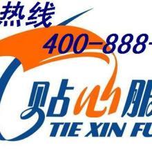 北京华帝热水器不加热维修,华帝热水器加热慢怎么办