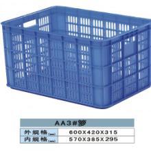 供应广州市塑料篮