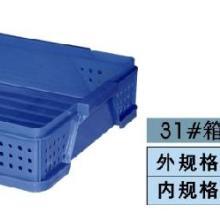 供应带盖塑料箱面包箱周转箱