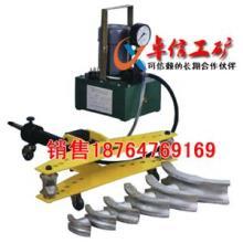 供应订制DWG-2A电动液压弯管优质电动液压弯管机订制DWG2A图片