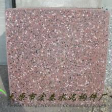 供应山西水磨石通体砖