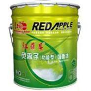 环保漆红苹果负离子功能墙面底漆图片