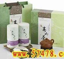 供应台湾高山茶/冻顶乌龙/台湾阿里山茶/梨山乌龙