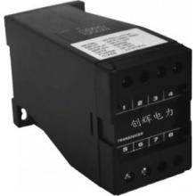 供应西安电量变送器,西安电量变送器报价,西安电量变送器厂家图片