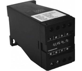 供应西安电量变送器,西安电量变送器报价,西安电量变送器厂家