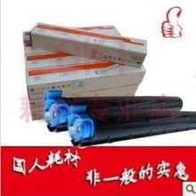 供应OKI2200粉盒