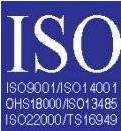 供应贵州钢铁ISO9001三标认证咨询电话13310409001