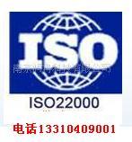 供应云南玉溪贵州贵阳蔬菜ISO9001认证昆明ISO管理体系认证图片