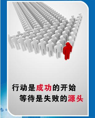质量管理体系认证图片/质量管理体系认证样板图 (2)