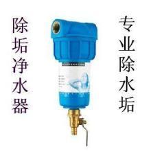 供应反冲洗管道精密过滤器/家用软水器/太阳能除垢器阻垢器批发