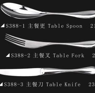 不锈钢刀叉383图片