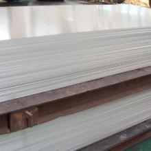 供应银川不锈钢板价格