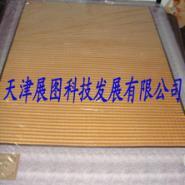 锗石玉石床垫磁石床垫理疗床垫展图图片