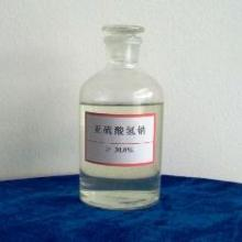 供应38亚硫酸氢钠