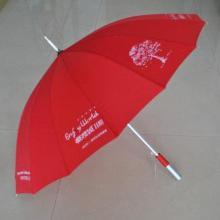 郑州广告伞生产厂家