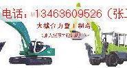河北修理挖掘机厂家电话图片