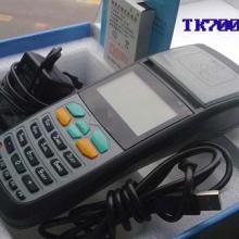 供应手持机深圳手持机报价手持机价格