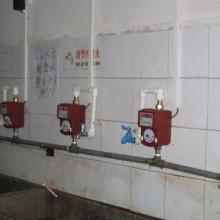 供应校园、工厂、宾馆、小区等节水设备控水器校园水控机批发
