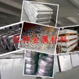 供应7075T6精密加工模具用铝合金
